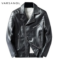 Leather Jacket For Man Thick Men's Coats Winter Turn-down Collar Zipper Pockets Tops Outwear
