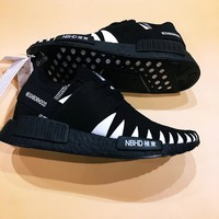 adidas NMD R1 Knitted face shoes