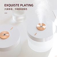 Years Gold Bedroom Air Humidifier Household Appliances Office Multi-Functional Air Fragrance