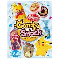 Candy & Snack - Keychain - Pokemon (Official Japanese Blind Box)