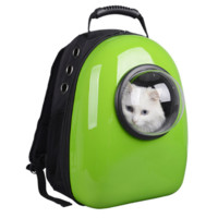 U-Pet Travel Carrier