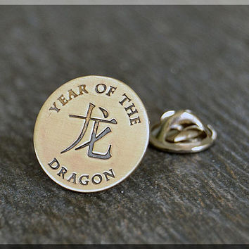 Brass Year of the Dragon Tie Tac, Lapel Pin, Zodiac Brooch, Gift for Him, Gift Under 10 Dollars, Unisex Zodiac Pin, Chinese Zodiac Pin