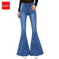 Stretching Flare Jeans Woman Elastic Bell-Bottoms Jeans For Girls Trousers for women Jeans Large Size Flare Pants KOZONHEE