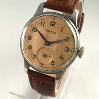 """RARE Vintage men's watch called """"VICTORY""""( Pobeda),this Soviet wristwatch comes with high quality new leather band!"""