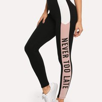 Letter Print Leggings