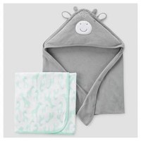 Baby 2pk Giraffe Towel - Just One You™ Made by Carter's® Gray