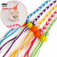 Small Pet Leash Hamster Rat Mouse Harness Adjustable Rope Ferret Finder Bell dual-use Leash Lead Pig Bear Mouse Supplies