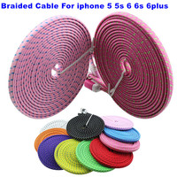 BrankBass 1M 2M 3M Flat Braided Woven 8 pin USB Data Sync Charger Cable Cord Wire for iPhone 5 5s 6 6Plus For iphone 7 7plus