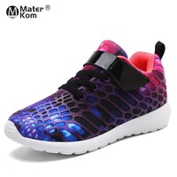 2018 Kids Shoes Children Knitted Fabric Breathable Running Shoes Mesh Girls Boys Sport Shoe Non-Slip Kids Sneakers