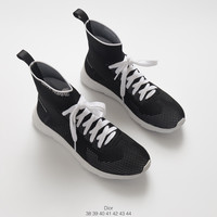 Dior Fashion Knit Sneaker