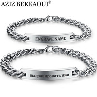 Customize Name Bracelet 316 Stainless Steel ID Bracelet Bangles Personalized Custom Logo Men Jewelry Letters Bracelets For Women