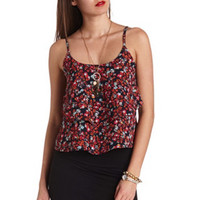 FLORAL STRAPPY BACKLESS RUFFLE TANK TOP