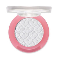 Etude House Look At My Eyes Jewel Eye Shadow BL607|Etude House Look At My Eyes Jewel 焦点明眸单色眼影 BL607