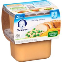 Gerber 2nd Foods Turkey & Rice Baby Food, 3.5 oz (Pack of 4) - Walmart.com