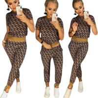 Fendi New fashion more letter print top and pants two piece suit