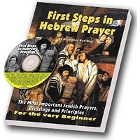 Learn Jewish Prayer For Beginners