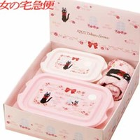 JIJI Gift Set -- 2 Container Bento Box with Hand Towel