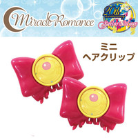 Sailor Moon Miracle Romance Bath Time Collection Mini Hair Clip (Transformation Brooch)