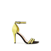 SANDAL WITH CONTRASTING EDGING
