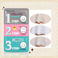 Stylish Women Men Black Head 3 Step Cosmetic Nasal Paste Pig-nose Remove Clear