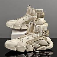 Chunky High-top Men's Sneakers Heighten Fashion Men Casual Shoes Autumn 2020 New Plus Size White Sneakers Damping Tennis Shoes