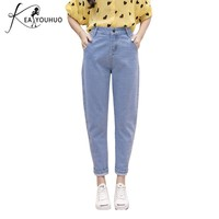 2018 Autumn Winter Female Boyfriend Jeans For Women Blue Casual High Waist Jeans Loose Mom Jeans Streetwear Black Denim Pants