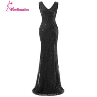 Sexy Mermaid Evening Dresses Long V Neck Cheap Sequins Long Formal Dress Elie Saab Dresses Real Pictures Robe De Soiree