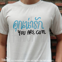 You Are Cute Khun Na Rak TShirt - Tee Shirt Tee Shirts Size - S M L XL XXL 3XL