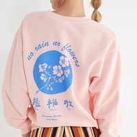 No Rain No Flowers Pullover Sweatshirt | Urban Outfitters