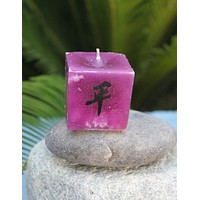 2x2 Peace Candle (Lavender + Rosemary)