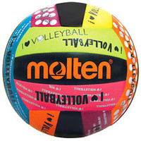 Midwest Volleyball Warehouse - Molten Camp Volleyball-BLACK LUV