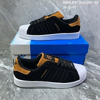 DCCK2 A1048 Adidas Superstar Cork Suede Fashion Skate Shoes Black