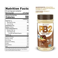 PB2 Powdered Peanut Butter With Cocoa, 6.5 oz
