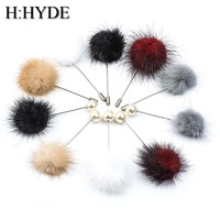 H:HYDE New Design High Quality Simple Fur and Imitation Pearl Winter Brooch Fashion Temperament Clothing Accessories for Women