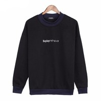 REPLAY/REWIND SWEATSHIRT