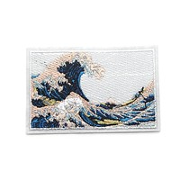 The Great Wave Patch