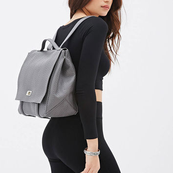 Chevron-Textured Faux Leather Backpack