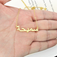 18k Gold Arabic Name Necklace, Silver Arabic Necklace, Name Necklace, Personalized Necklace,Arabic Jewelry,Custom Made Neclace,Woman Gift