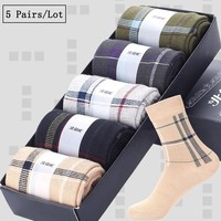 5 Pairs/Lot Breathable Cotton Socks For Men New Fashion 2017 Absorb Sweat Long Business Socks Gift For Father Husband Hot Sale