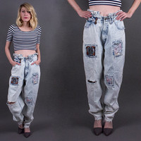 vintage 80s destroyed ACID WASH denim jeans high waist patchwork Corniche patched 26 waist S small