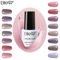 Elite99 7ml Nude Series Gel Polish Varnish Soak Off Nail Gel Semi Permanent Nail Art Manicure Gelpolish New Arrival Gel Lacquer