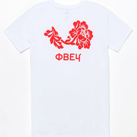 OBEY Flower T-Shirt at PacSun.com