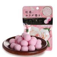 Rose Flavored Chewing Gum