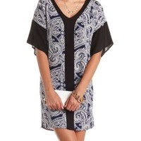 Color Block Paisley Print Shift Dress - Black Combo