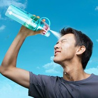 Spray Sports Water Bottle Professional Sports Bottle for Outdoor Sports Gym