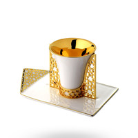 Gold Arabesque Espresso Cup Holder & Saucer