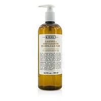 Calendula Deep Cleansing Foaming Face Wash - 500ml-16.9oz