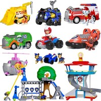 Paw patrol dog Patrol Vehicles Toys Figurine Car Plastic Toy Action Figure model  patrulla canina kids toys Combination set
