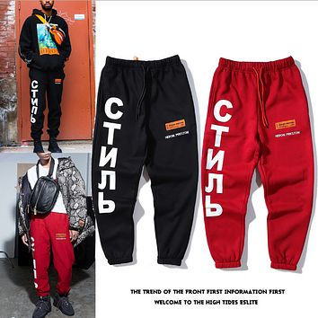Astronauts Giggling Pants Harun men's and women's Casual Pants [4106691084324]