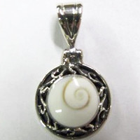 Round Shell and Silver Pendant